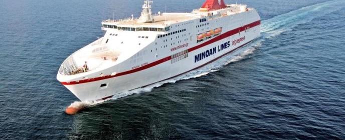 Фериботни билети и резервации
