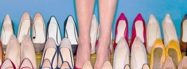 Магазин за дамски обувки